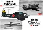 1-72-Grumman-Avenger-TBM-3W-JMSDF-Special-Edition