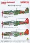 1-32-Kawasaki-Ki-61-I-Hien