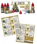 Africa-Korps-Paint-Set-6x17ml-akryl