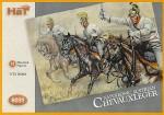 1-72-Napoleonic-Austrian-Chevauxleger