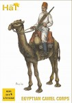 1-72-Egyptian-Camel-Corps