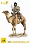 1-72-Hadendowa-Camelry