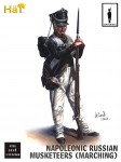 1-32-Russian-Infantry-Marching-Napoleonic-Period