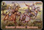 RARE-1-72-Russian-Medieval-Horseman-24-figures-18-poses
