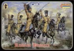 1-72-Crimean-Russian-Hussars