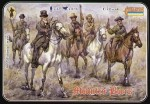 1-72-Mounted-Boers-Anglo-Boer-War