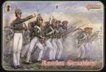 1-72-Crimean-War-Russian-Grenadiers