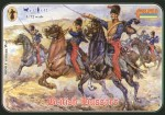 1-72-Crimean-British-Hussars