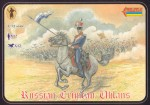 1-72-Crimean-Russian-Uhlans