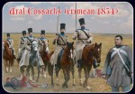1-72-Ural-Cossacks-Crimean-War