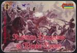 1-72-Russian-Dragoons-in-Winter-Dress-Napoleonic-Era