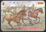 1-72-German-Uhlans-WWI