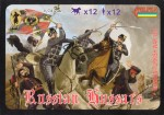 1-72-Russian-Hussars-1877-Russo-Turkish-War-1877