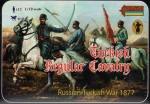 1-72-Turkish-Cavalry-1877-Russo-Turkish-War-1877