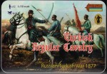 1-72-Turkish-Cavalry-1877-Russo-Turkish-War-1877
