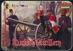1-72-Turkish-Artillery-1877-Russo-Turkish-War-1877