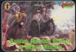 1-72-Russian-Mountain-Artillery-in-Winter-Uniform-1877-Russo-Turkish-War-1877