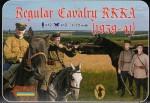1-72-RKKA-Soviet-Cavalry-WWII