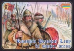 1-72-Russian-Medieval-Peasant-Levy
