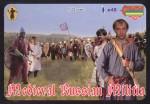 1-72-Medieval-Russian-Militia