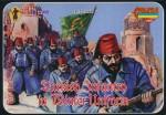 1-72-Turkish-Infantry-in-Winter-Uniform-1877-Russo-Turkish-War-1877