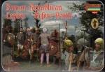 1-72-Roman-Republican-Legion-before-the-battle