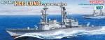 1-350-Roc-Navy-Kee-Lung-Class-Destroyer