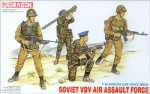 1-35-Soviet-VDV-Air-Assault-Force