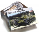 1-35-MBT-70-KPz-70-Black-Label