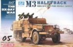 1-35-IDF-M3-Halftrack-Nord-SS-ll-Anti-Tank-Missile-Carrier
