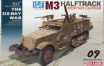 1-35-IDF-M3-Halftrack-Mortar-Carrier
