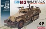 1-35-IDF-M3-Halftrack-Mortar-Carrier