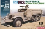1-35-IDF-M3-Halftrack-w-20mm-HS-404-cannon