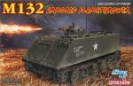 1-35-M132-Armored-Flamethrower