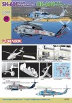 1-144-SH-60F-and-HH-60H-Indians-Twin-Pack