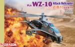 1-144-PLA-WZ-10
