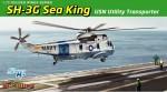 1-72-SEAKING-SH-3G-USN-UTILITY-TRANSPORTER
