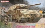 1-35-Maus-Super-Heavy-German-Tank