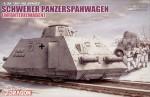 1-35-Schwerer-Panzer-Spahwagen