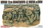 1-35-German-12cm-Mortar-with-Crew-Figure-Set