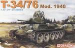 1-35-Russian-T-34-76-Medium-Tank-1940-model