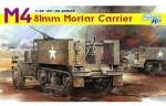 1-35-M4-81mm-Motor-Mortar-Carriage-Self-Propelled-Mortar
