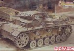 1-35-PzKpfw-IIIAusf-E