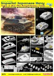 1-35-Imperial-Japanese-Navy-Type-2-Ka-Mi-Amphibious-Tank