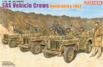 1-35-SAS-Vehicle-Crews