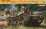 1-35-Type-95-HA-Go-Early-Prod-