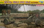 1-35-Brit-25-Pdr-Field-Gun-Mk-II-w-Limber