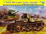 1-35-Ija-Type-95-Ha-Go