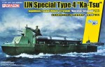 1-35-JN-SPECIAL-TYPE-4-KA-TSU-w-TORPEDO-OPERATION-TATSUMAKI