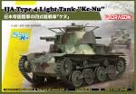 1-35-IJA-Type-4-Light-Tank-Ke-Nu